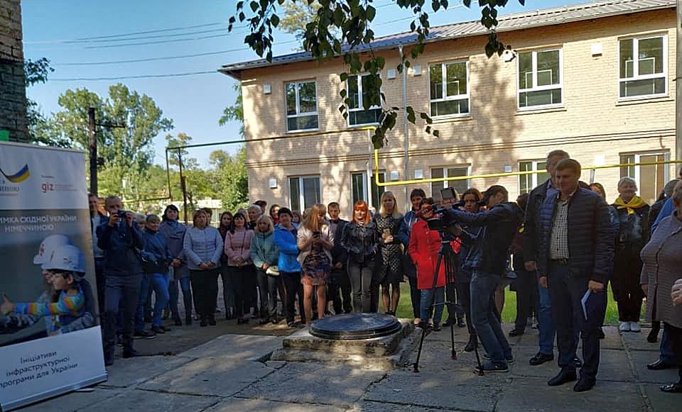 центр переселенців у Томаківці