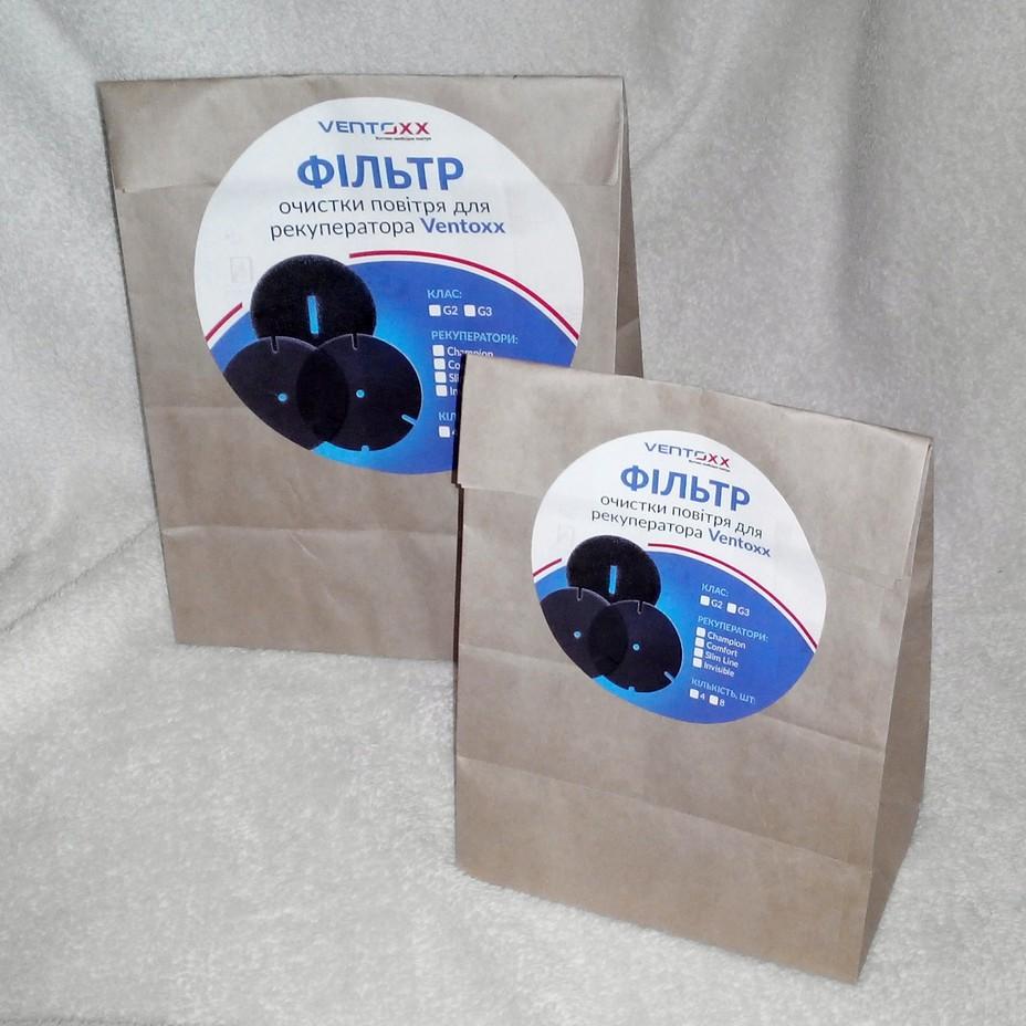 пакет фільтрів для рекуператорів Ventoxx
